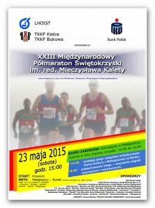 001 plakat polmaraton-18.05.15